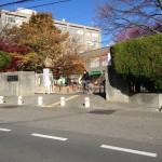 Shinshu Bus Stop Entrance